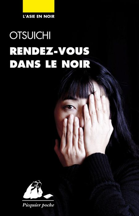 rendezvous by daniel ransom analysis Write a summary of the short story 'rendezvous' you need to write approximately 150 words.